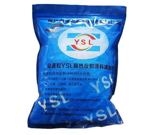 盈速粒YSL隔热反射涂料添加剂