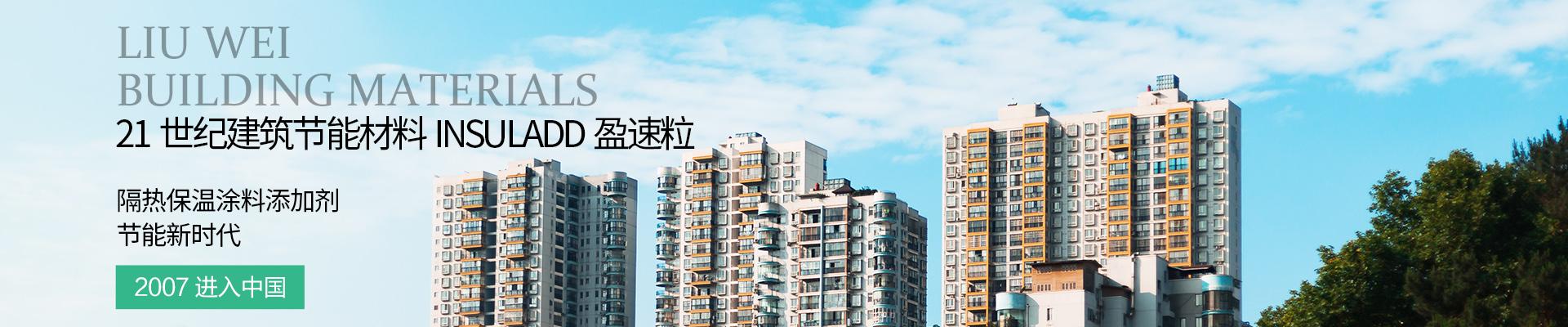 柳州易胜博体育